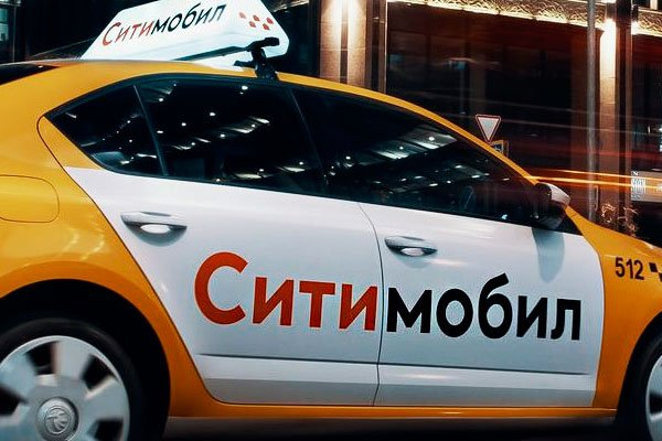 ПОДКЛЮЧЕНИЕ К  CITYMOBIL ТАКСИ